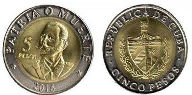 20170616132248-opt-moneda-de-cinco-pesos-c.jpg