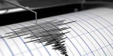 20180427185711-sismo.jpg