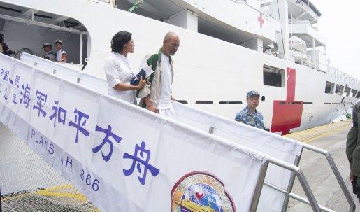 20180927054622-buque-hospital-chino-en-venezuela.jpg