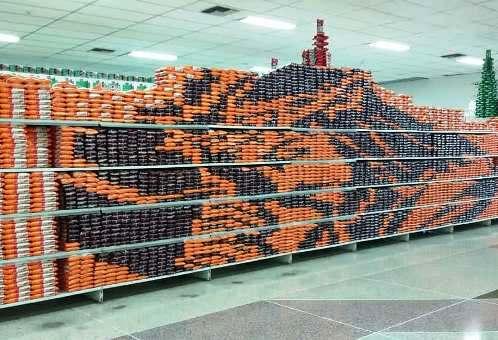 20200406005124-imagen-de-jesus-con-paquetes-de-arroz.jpg