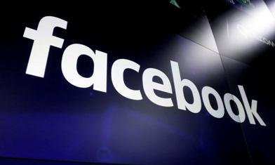 20200619042714-facebook-elimina-los-anuncios-de-reeleccion-de-trump.jpg